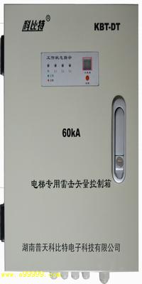 电梯专用英超直播在线看箱